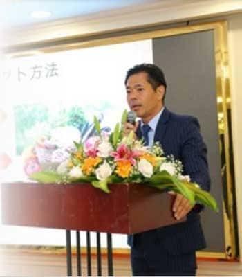 Ông Yasumasa Hibi