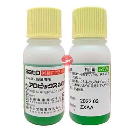 Thuốc mọc tóc Sato Arovics Solutions 5%