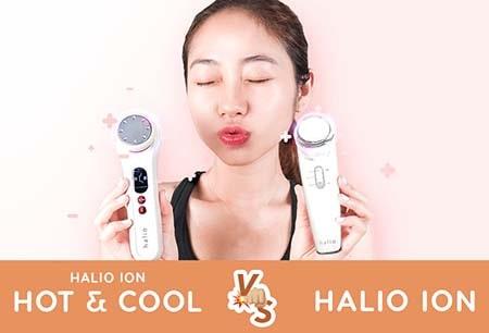 Halio là thương hiệu cung cấp các thiết bị chăm sóc làm đẹp da nổi tiếng của Mỹ